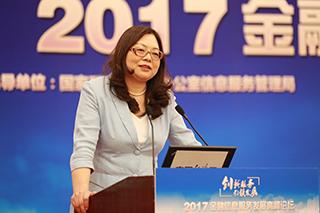 江  阳  腾讯集团副总裁 发言.jpg