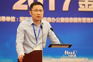 周  涛  万得信息技术股份有限公司执行总裁 发言.jpg