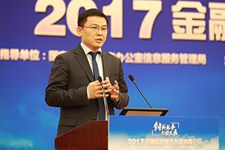 吴雅军 汤森路透全球副总裁、中国区总裁 发言.jpg