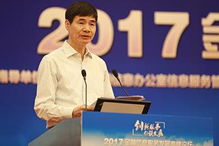 葛一苗  中国证监会信息中心巡视员 发言320213.jpg
