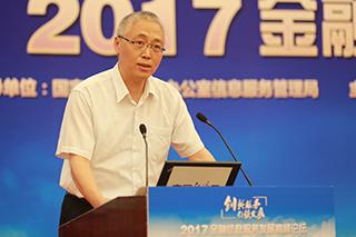 李  丹  中国银监会信息科技监管部副主任 发言320213.jpg