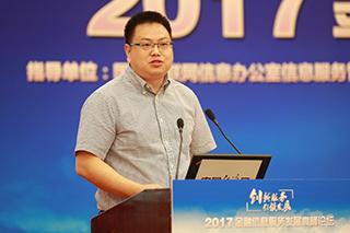 罗  胜  中国保监会发展改革部副主任 发言.jpg