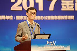 许再越  中国外汇交易中心副总裁 发言320213.jpg