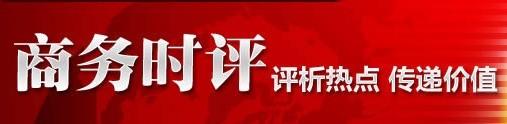 shangwu.jpg