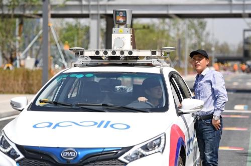 """中国雄安将建自动驾驶""""新都市"""" 或成未来城市范本"""