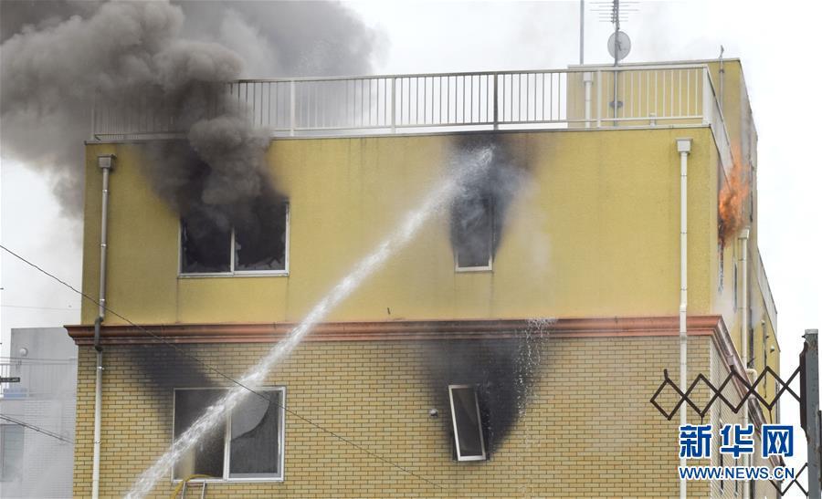 (国际)(2)日本京都市发生大火