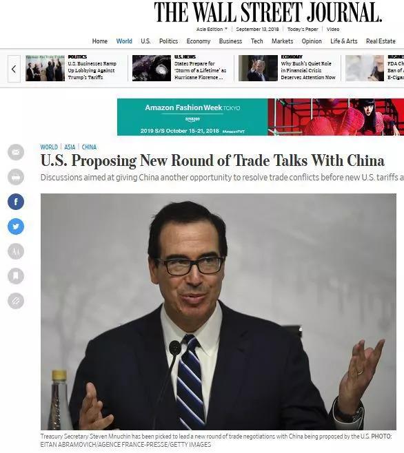 突发!美国主动邀请中方进行新一轮贸易谈判