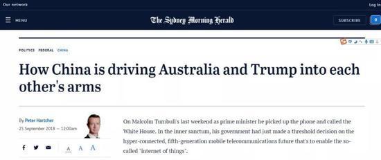 澳大利亚宣布5G禁华为幕后 竟还有这狗血剧情?