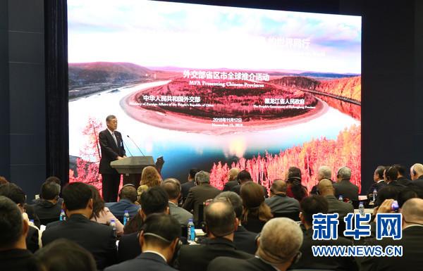 日本与黑龙江经济合作潜力巨大