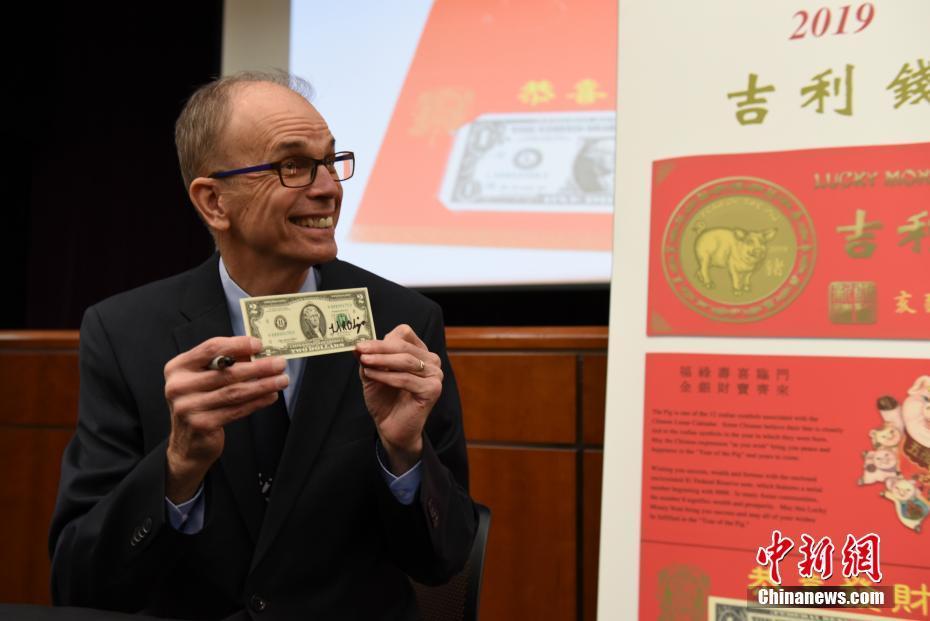 """美国财政部造币和印钞局在华盛顿推出猪年""""吉利钱"""" - 中国企业网财经"""