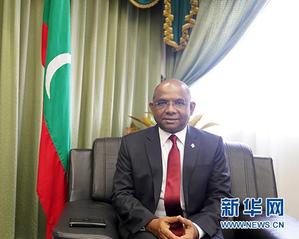 专访:马尔代夫外长沙希德:将与中国开展更加务实的合作 - 中国企业网财经