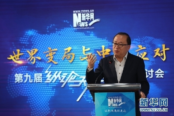 2019國際經濟熱點_2019中國 廊坊 國際經濟貿易洽談會
