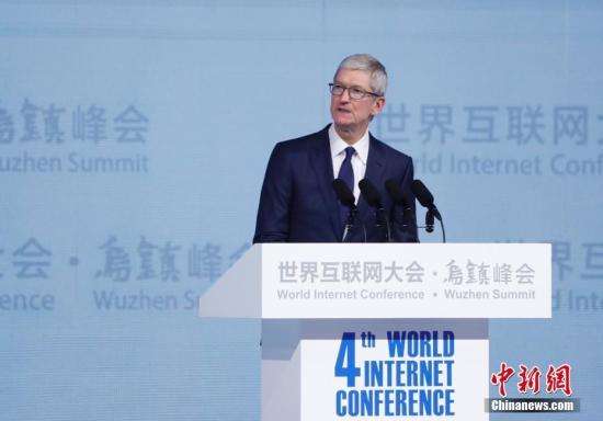 苹果CEO库克:感谢中国打开大门 中国开放至关重要