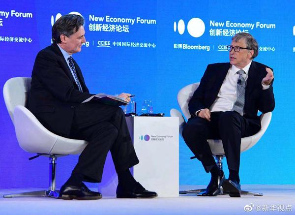比尔·盖茨:唯有相互依赖、携手合作,才能增进对话与了解