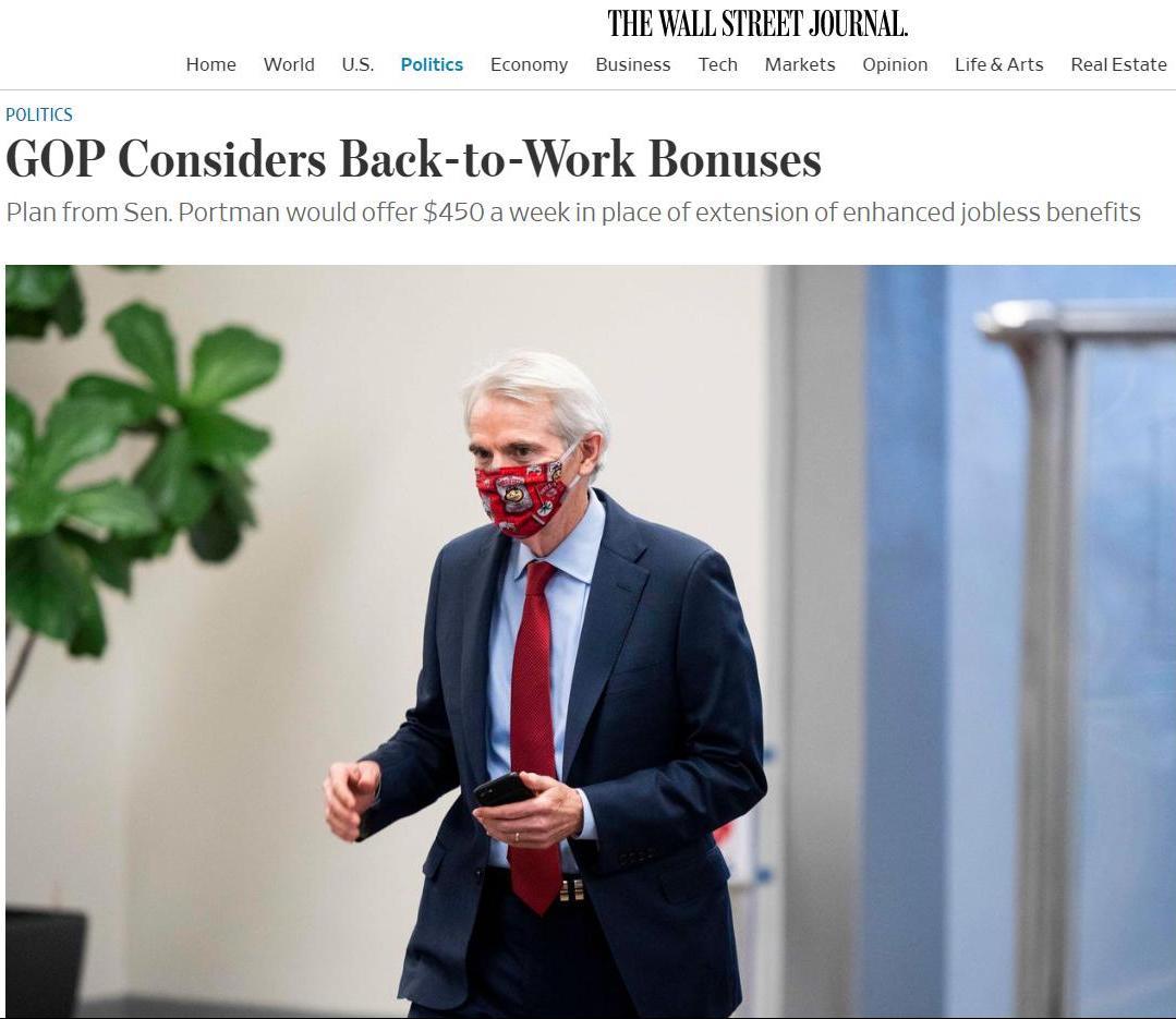 美国失业率居高不下 白宫计划发现金让失业工人重返岗位