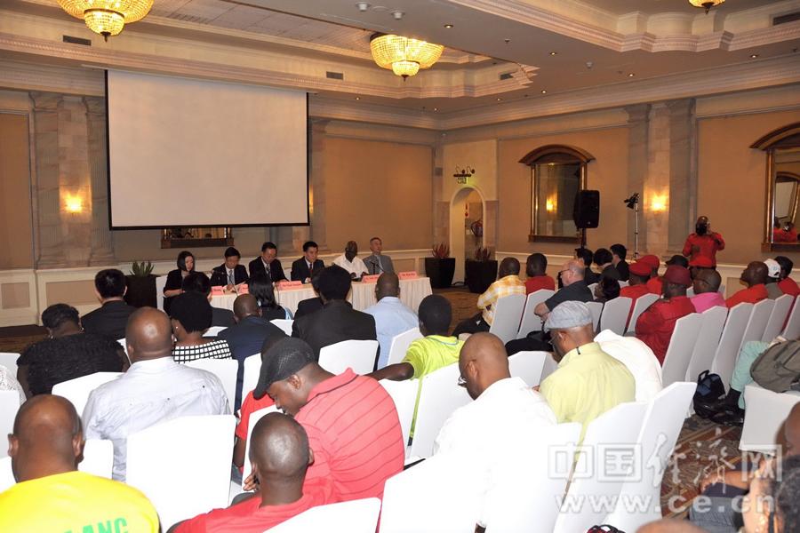 十八届三中全会宣讲团在南非深受欢迎