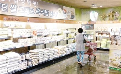 韩国仍对进口大米说