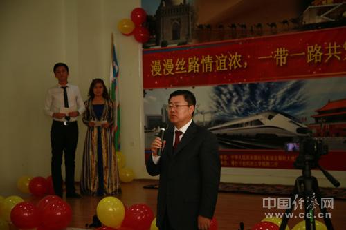 中国驻乌使馆与塔什干中学共庆中乌建交24周年
