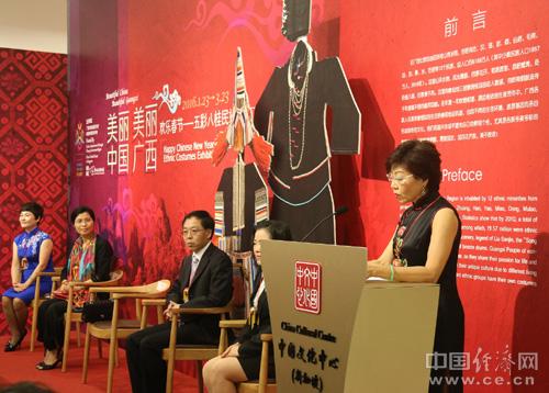 广西少数民族传统文化走进狮城