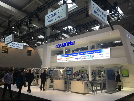 中国版工业互联网平台亮相德国汉诺威工业展