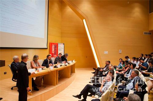 法国商务投资署在此期间举办了第二届法中养老服务合作洽谈会议.