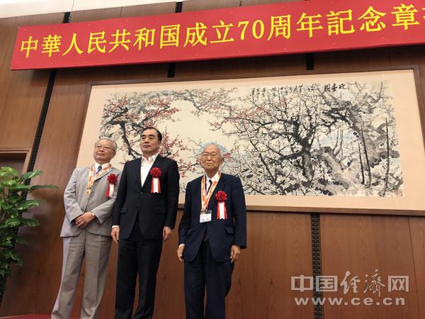 """中国驻日本使馆举办庆祝中华人民共和国成立70周年""""中国科技发展"""