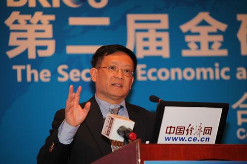 王建业:世界经济结构调整呈现三个趋势