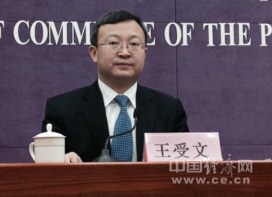 图为商务部部长助理王受文.中国经济网记者彭金美 摄-第18届投洽