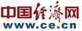 1980年中国gdp_美学者推算日本80年后经济排名世界第四,中国将位居世界第二