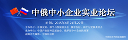 http://intl.ce.cn/zhuanti/2015/zesylt/index.shtml