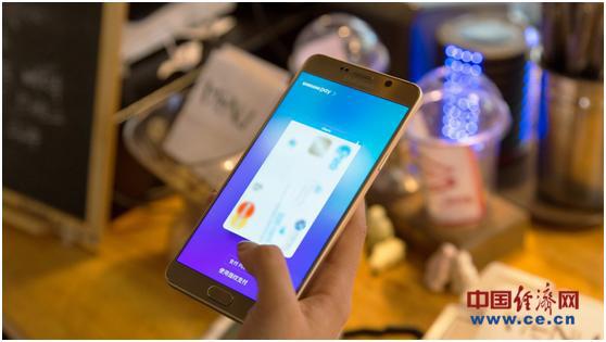 美食美景美妙时光 Samsung Pay开启你的