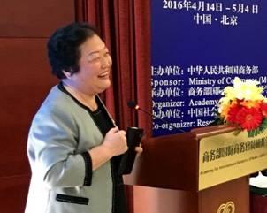 2016年丝绸之路经济带与中国—中东欧国家合作对接治理能力研修班举行结业典礼