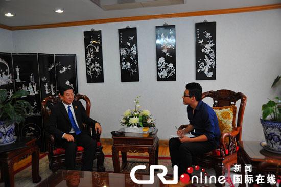 中国驻墨西哥大使:中墨经贸互利共赢 发展前景看好