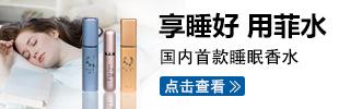菲水banner.jpg