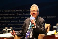 拉美开发银行副行长赫尔曼-里奥斯演讲