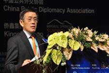 中国公共外交协会秘书长主持开幕式