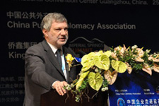 乌拉圭工业部长罗伯托-克雷伊梅尔曼致辞