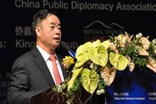 中国侨商会常务副会长周泽荣致辞