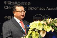 中国外交部部长助理刘建超致辞