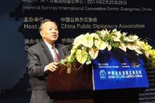 中国公共外交协会会长李肇星致词