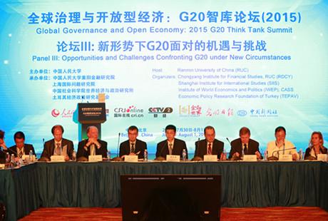 论坛III 新形势下G20面对的机遇与挑战1_副本461.jpg