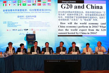 论坛IV:G20与中国_副本460.jpg