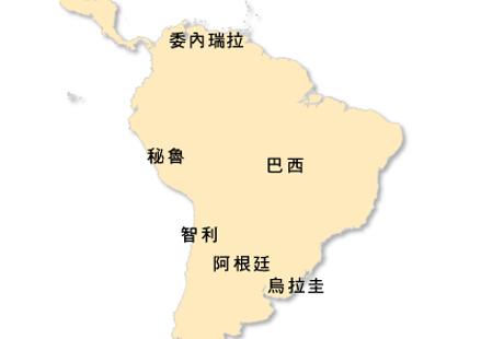 南美洲.jpg