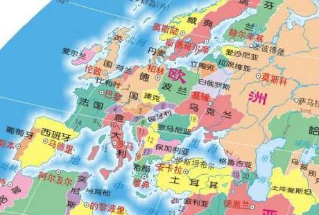 欧洲.jpg