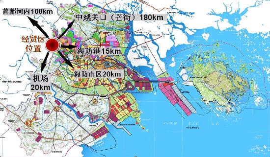 越南中国(深圳-海防)经贸合作区