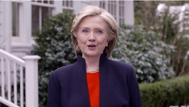 希拉里参选2016年美国总统