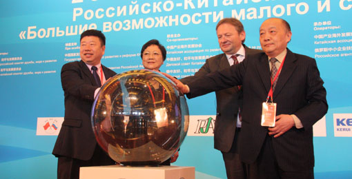 013中国产业海外发展协会俄罗斯合作中心揭牌仪式2.jpg