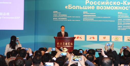 001中国国务院副总理张高丽发言2.jpg
