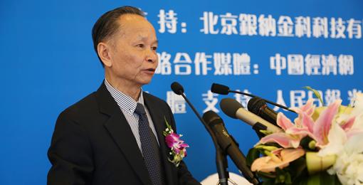 中日韩经济发展协会会长张九桓致辞.jpg