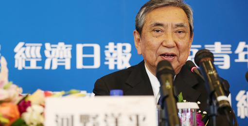 日本国际贸易促进协会会长、日本众议院前议长河野洋平致辞.jpg